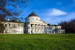 Дворец в зоне Украине Kachanovka Чернигова имущества Стоковые Изображения RF