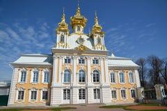Дворец в Peterhof, России, Санкт-Петербурге Стоковое Фото