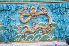 Дворец имперского дворца в стене дворца Пекина стоковые изображения