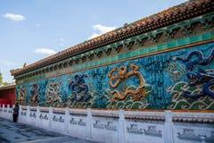 Дворец имперского дворца в стене дворца Пекина стоковое изображение