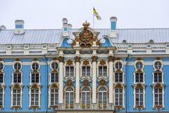 Дворец Катрина в саде Pushkin на Tsarskoe Selo Стоковое фото RF