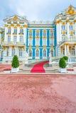 Дворец Катрина на Tsarskoe Selo Стоковые Изображения