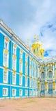 Дворец Катрина на Tsarskoe Selo Стоковые Изображения RF
