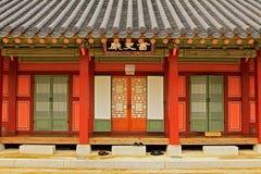 Дворец Кореи Hwaseong Haenggung стоковое фото rf