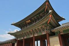 дворец корейца gyeongbokgung Стоковое Изображение