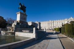 дворец королевский Стоковые Фотографии RF