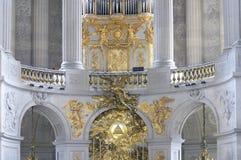 дворец королевский versailles молельни Стоковое Изображение