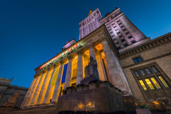 Дворец культуры в Варшава на nighttime Стоковое Изображение