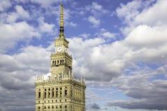 Дворец культуры и науки в Варшаве Стоковые Фото
