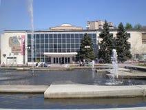 Дворец культуры Стоковая Фотография