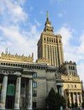 Дворец культуры Стоковые Фото
