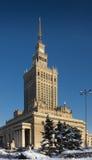 Дворец молодости в Варшаве, Польша Стоковые Фото