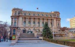 Дворец национального воинского круга, Бухарест, Румыния Стоковые Изображения