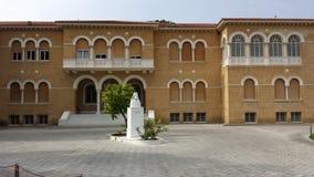 Дворец, официальная резиденция и офис ` s архиепископа архиепископа Кипра Стоковое Изображение
