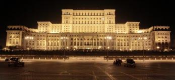 Дворец парламента Стоковая Фотография