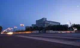 Дворец парламента Стоковое Фото
