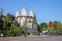 Дворец патриарх и церковь 12 апостолов в Москве Кремле Стоковое фото RF