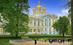 дворец Россия Кэтрины Стоковое Изображение RF