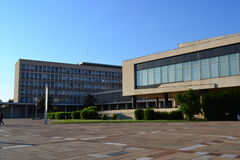 Дворец Сербии стоковые изображения