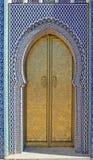 дворец fes королевский Стоковые Изображения RF