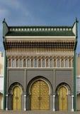 Дворец Fez королевский, марокканський парадный вход стоковое фото