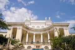 дворец gaspra Стоковые Фотографии RF