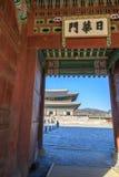 Дворец Geyongbokgung стоковые фото