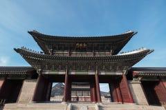 Дворец Gyeongbokgung, один из красивого дворца в Южной Корее Стоковая Фотография RF