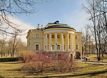 Дворец Kochubey Стоковая Фотография
