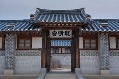 Дворец Qianqing стоковая фотография