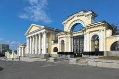 Дворец Rastorguyev-Kharitonov в Екатеринбурге, России Стоковая Фотография RF