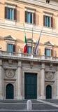 дворец rome montecitorio Стоковое Изображение