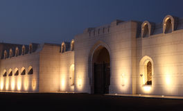 Дворец `s короля в маскате, Омане Стоковое Фото