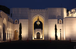 дворец s Омана маската короля Стоковое Изображение RF