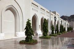 дворец s Омана маската короля Стоковая Фотография