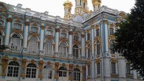 Дворец selo Tsarovskoje Стоковое Изображение