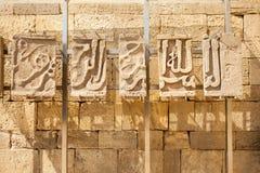 Дворец Shirvanshahs в Баку стоковые изображения