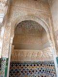 дворцы moorish свода alhambra Стоковая Фотография RF