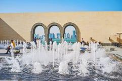 Двор исламского музея изобразительных искусств, Дохи, Катара стоковая фотография rf