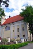Двор монастыря Стоковое Изображение