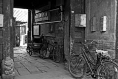двор Пекин старый Стоковое фото RF