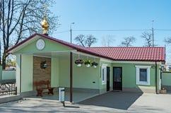 Двор церков Стоковые Фото