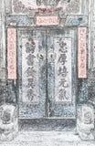 Двустишие Gatepost в Пекине Иллюстрация штока