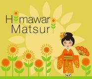 Девушка в кимоно предусматривает солнцецветы Стоковая Фотография