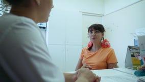 Прим у врача видео скрытая камера смотреть онлайн