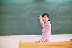 девушка классн классного Стоковая Фотография RF