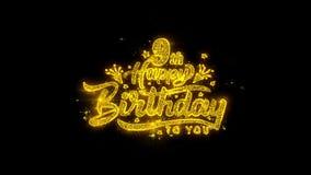 девятое оформление с днем рождений написанное с золотыми фейерверками искр частиц иллюстрация вектора