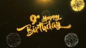 девятое торжество с днем рождений, желания, приветствуя текст на золотом фейерверке иллюстрация вектора