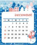 декабрь Стоковое Изображение RF