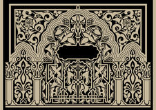декоративная восточная картина бесплатная иллюстрация